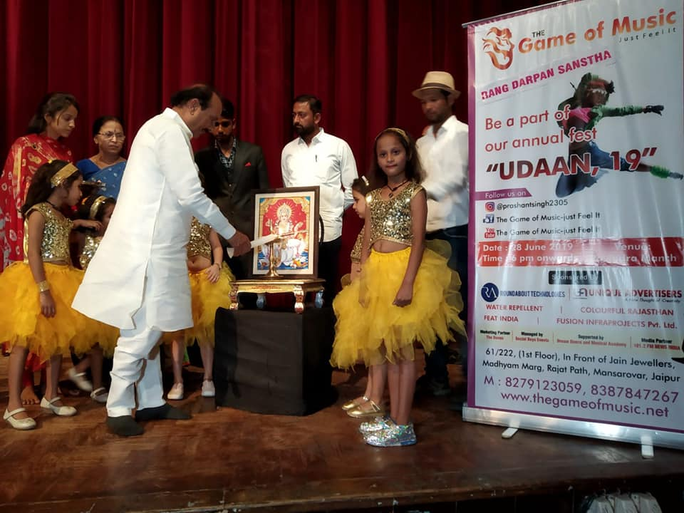 Events & Activities l Rajiv Arora